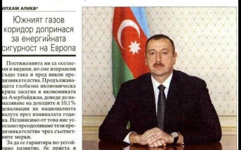 Bolqarıstan mətbuatında Prezident İlham Əliyevin məqaləsi dərc olunub